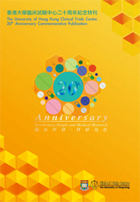 20th Anniversary Commemorative Publication